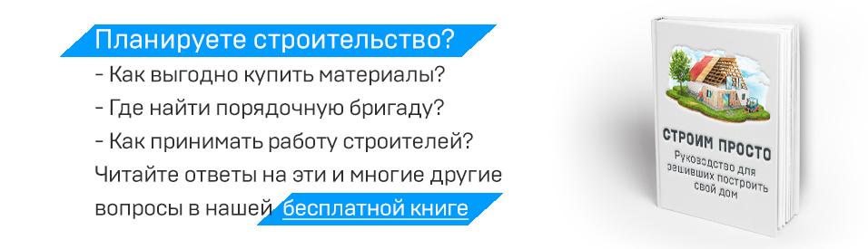 tsk_-book