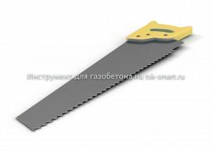 Ножовка по газобетону в Самаре