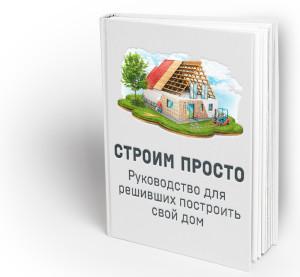 Книга для сайта